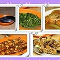 游记~ 1st 林明下午茶 vs 关丹晚餐-03