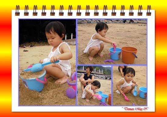 1y5m~[刁曼岛]~海洋公园玩沙记