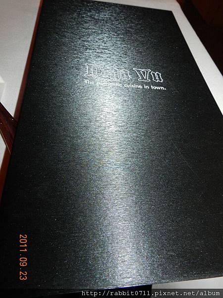 DSCN1199.JPG