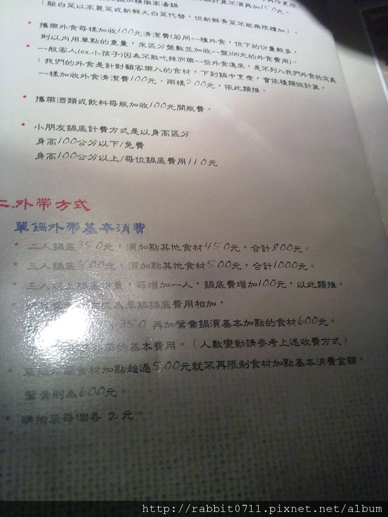 20111209278.jpg