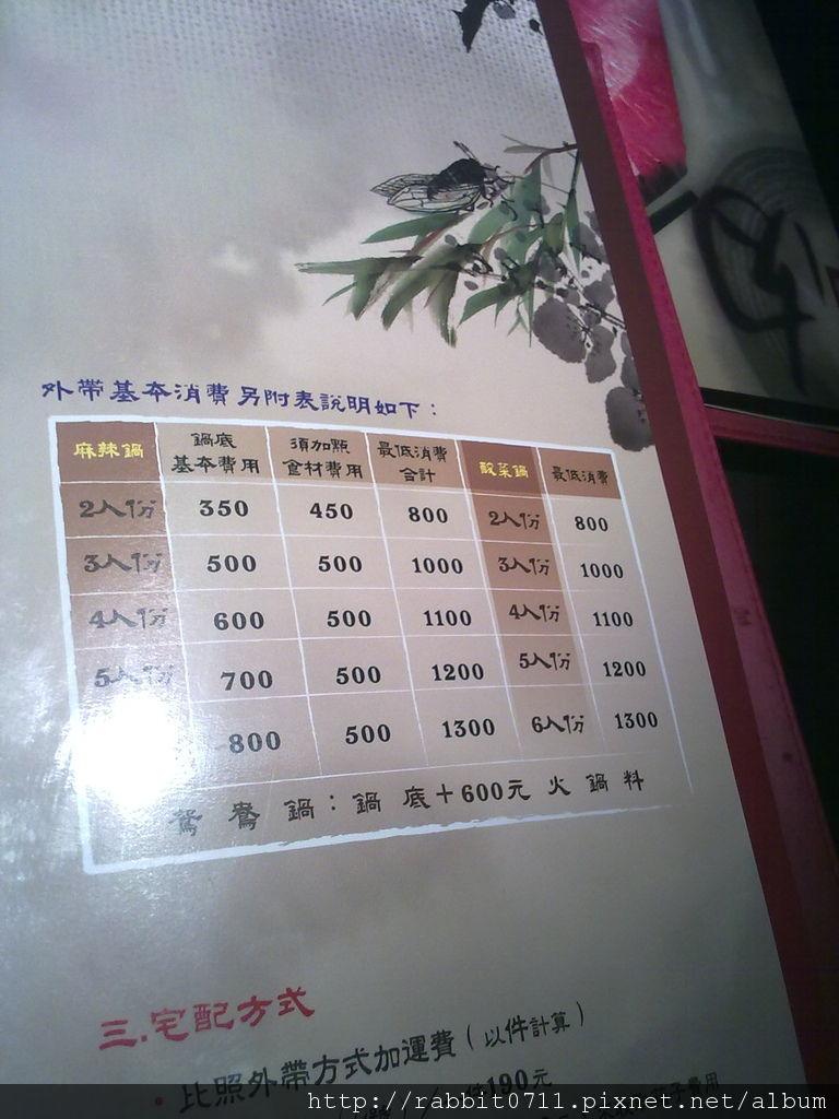 20111209274.jpg