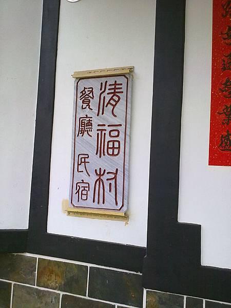 20110409142.jpg
