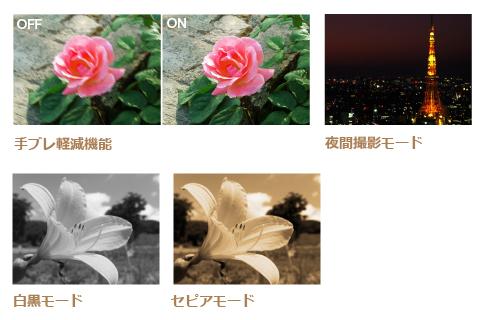 4000712785_file_449032.jpg