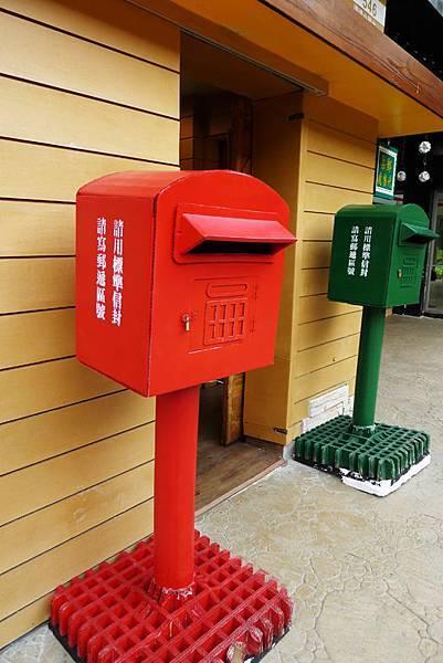 紙箱王郵局.jpg