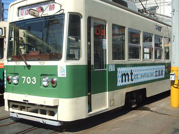 MT廣島展電車.JPG