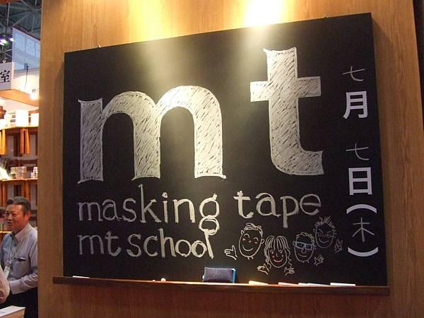 mt手作教室9.JPG