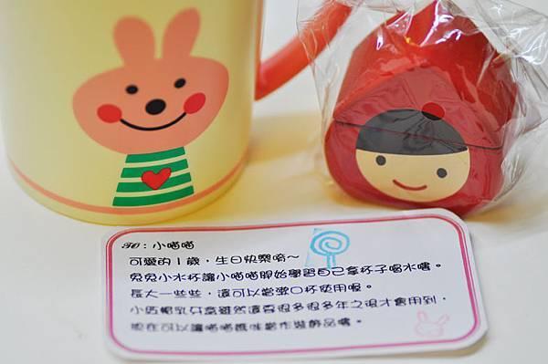 生日禮物-兒童2.jpg