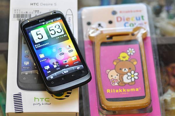 生日禮物-HTC1.jpg