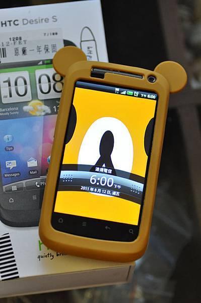 生日禮物-HTC3.jpg