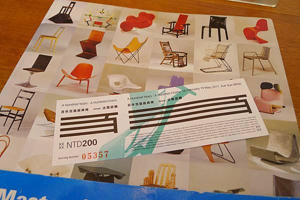 2011百年椅展2.jpg