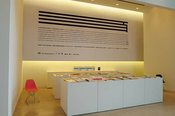 2011百年椅展3.jpg