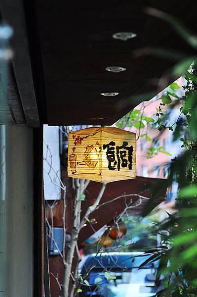 永康街茶坊2.jpg