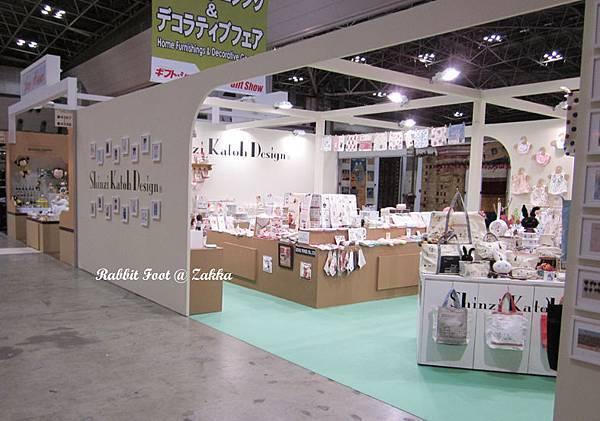 2011秋冬東京禮品展-加藤真治1.jpg