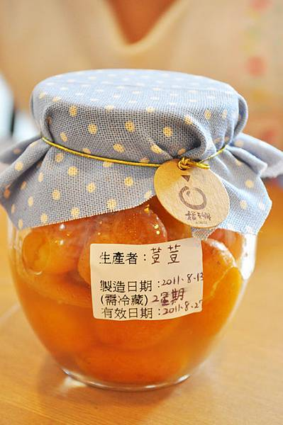 橘之鄉蜜餞DIY.jpg