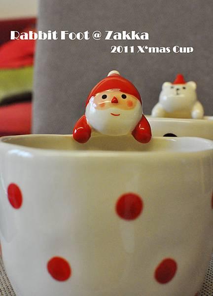 xmas cup.jpg