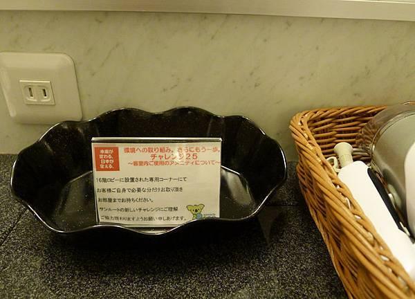 品川太陽道飯店5.jpg