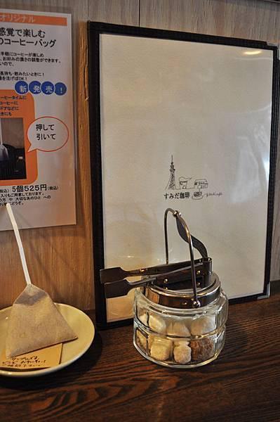 SUMIDA CAFE9.jpg