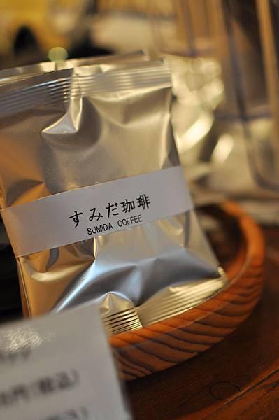 SUMIDA CAFE13.jpg