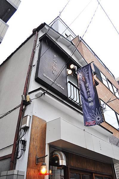 SUMIDA CAFE20.jpg