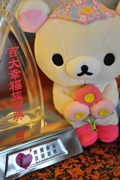 San-X 野餐牛奶熊5