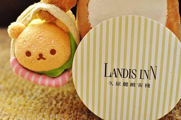 San-X 野餐拉拉熊漢堡2