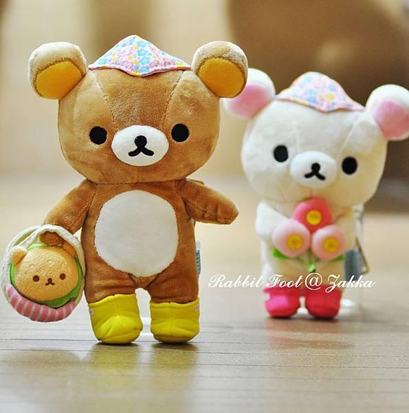 懶熊+懶妹