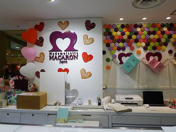 新宿Macaron Shop