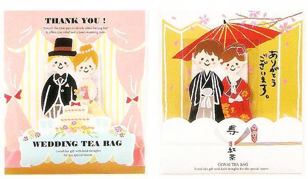Wedding Tea Bags