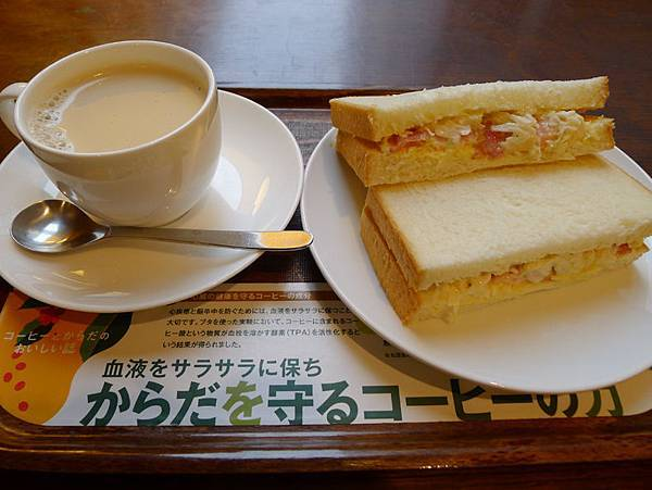 上島咖啡3