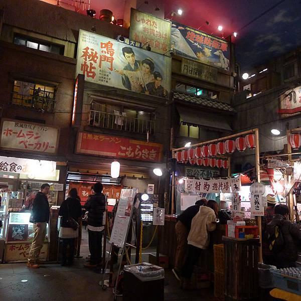 橫濱拉麵博物館3