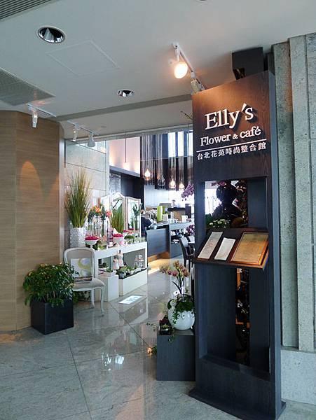 台北101-35F咖啡店2