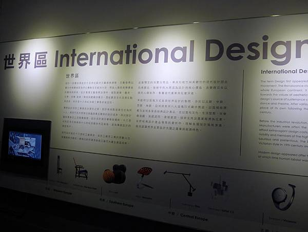 台灣設計展17