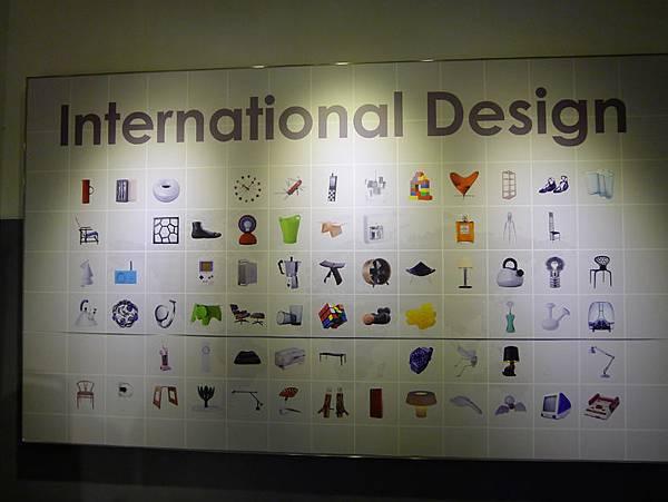 台灣設計展19