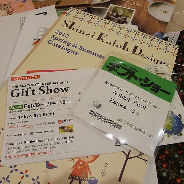 2012東京禮品展-DM1
