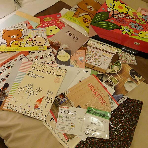 2012東京禮品展-DM2