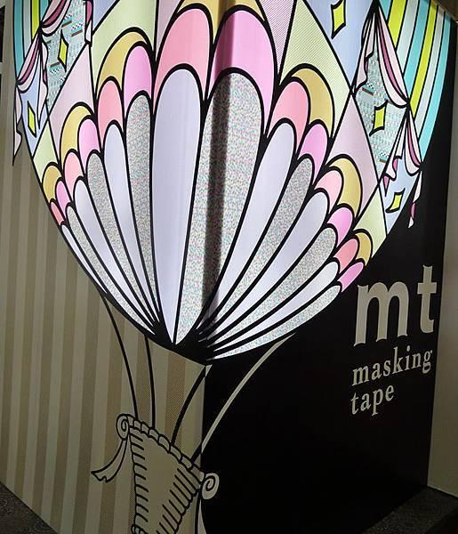 2012東京禮品展-mt1
