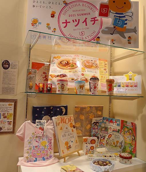 2012東京禮品展-山田詩子4