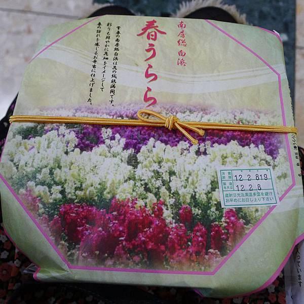 2012東京禮品展-便當1