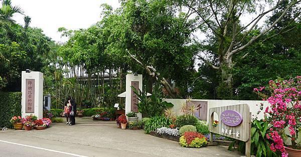 台中千樺花園