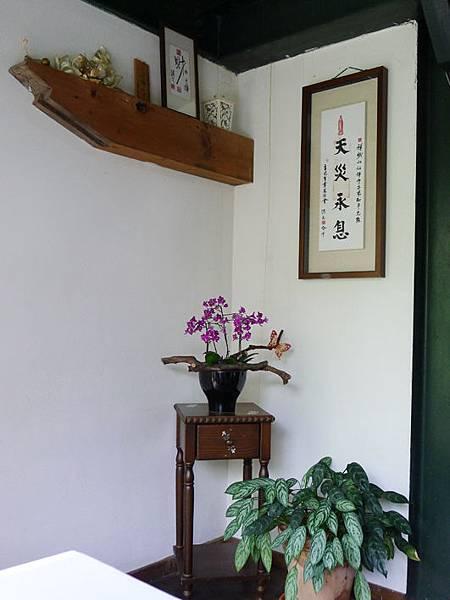 台中千樺花園7