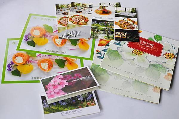 台中千樺花園卡片