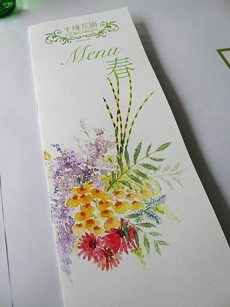 台中千樺花園餐點14
