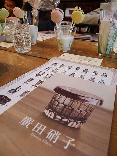 好樣本事-春之饗宴午茶活動5