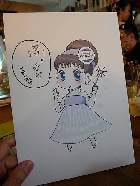 好樣本事-廣田硝子形象娃娃