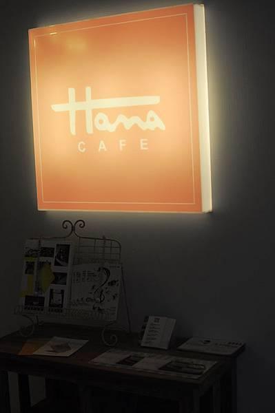 momo百貨2F-Hana Cafe1
