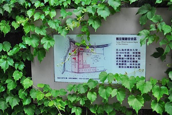 宜蘭設治紀念館27