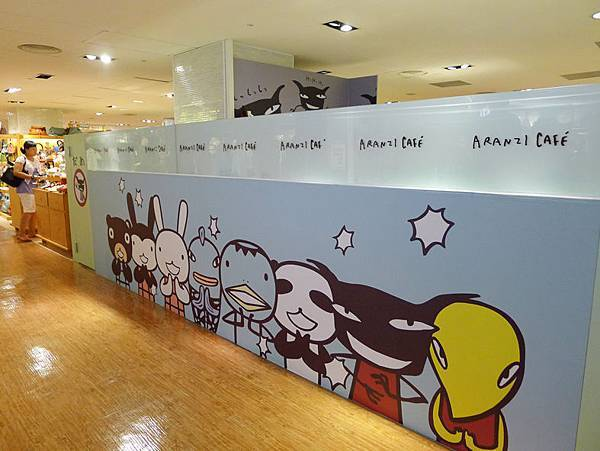 ARANZI CAFE-新光南西1