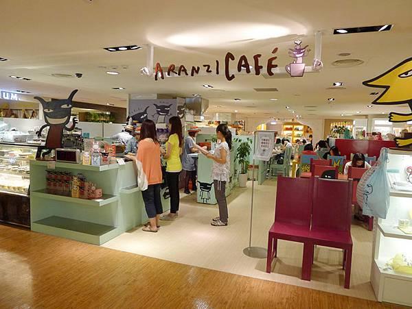 ARANZI CAFE-新光南西3
