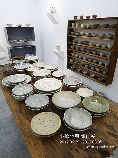 小嶋亞創陶作展20120706