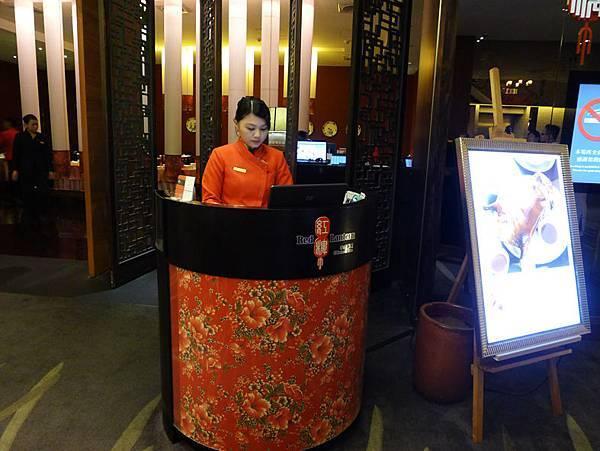 蘭城晶英酒店-紅樓餐廳3